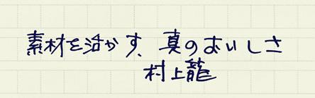 20160825_g