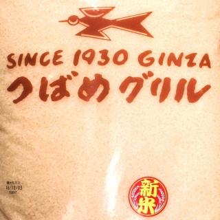 IMG_0030 - コピー